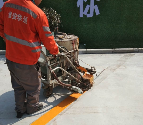 公路标线施工